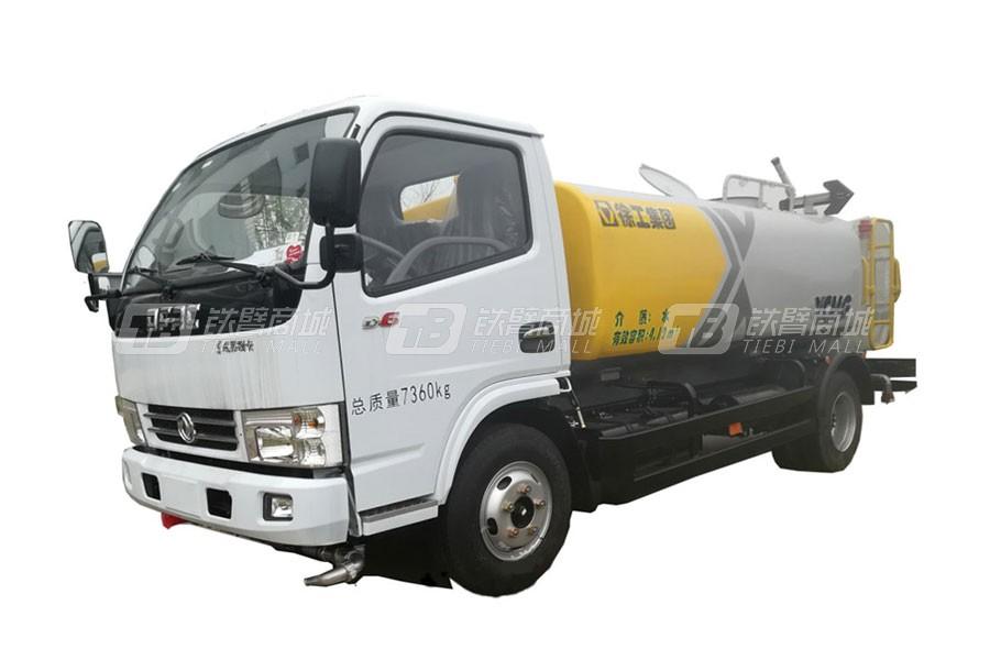 徐工DXA5070GQXD5清洗吸污类产品