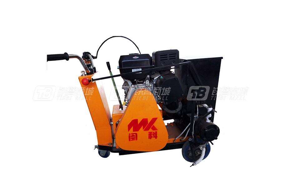 闽科GFJ-10型手推式灌缝机