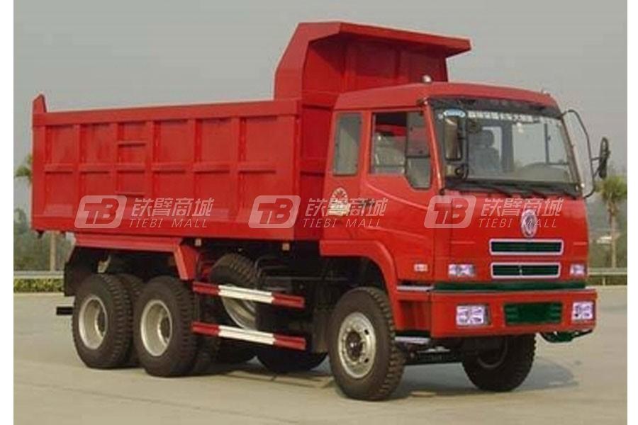 象力NZ3250自卸式垃圾车