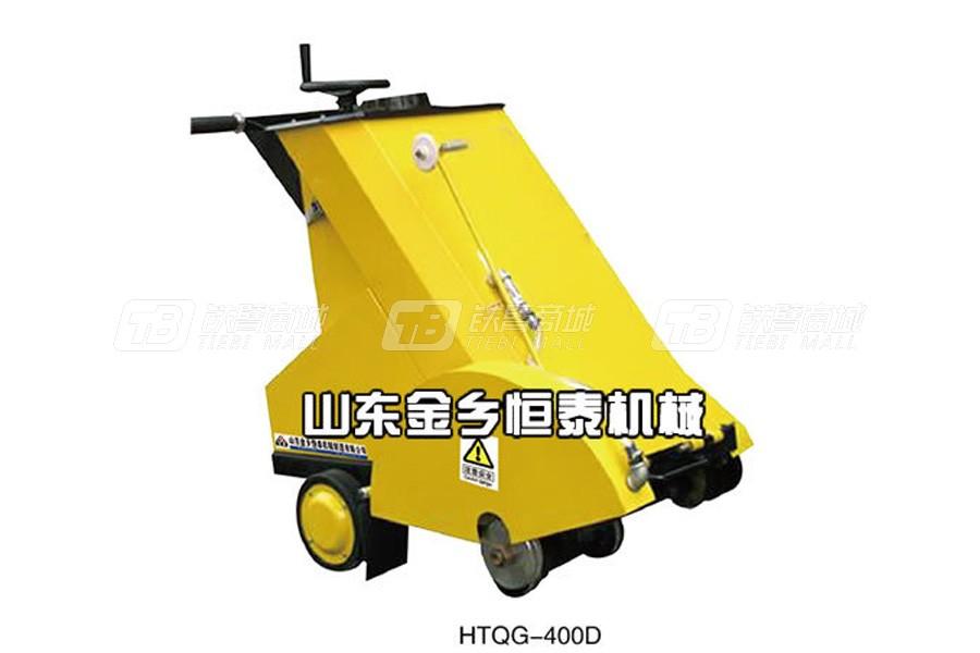 恒泰机械HTQG-300Q灌缝机械