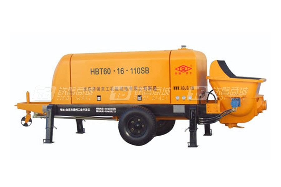 华强京工HBT60.16.110SB拖式电动混凝土输送泵