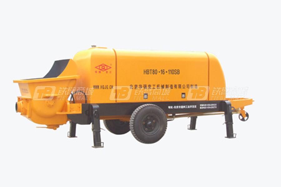 华强京工HBT80.16.110SB拖式电动混凝土输送泵