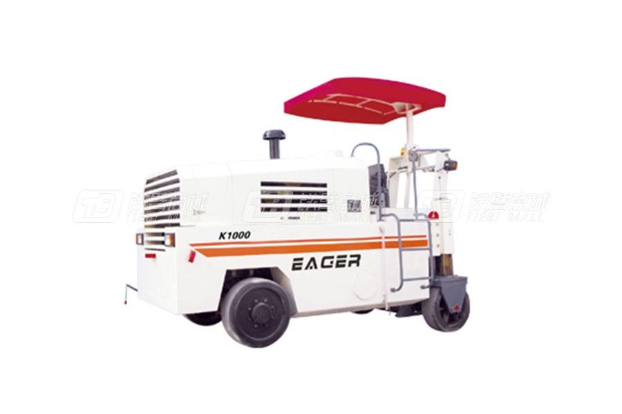 瑞德路业EAGER-CMM100铣刨机