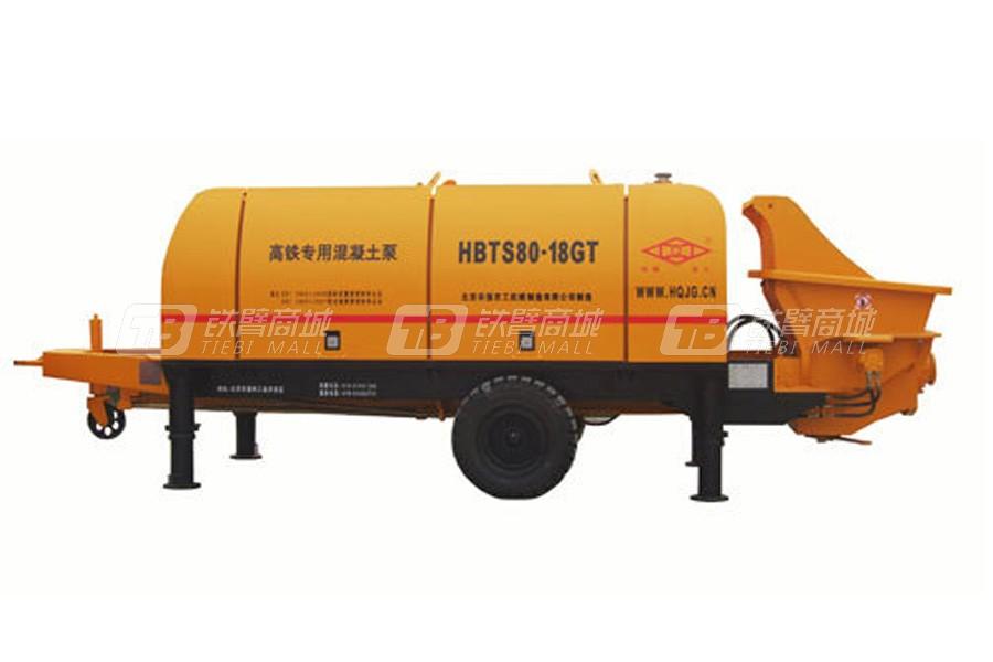 华强京工HBTS80.18GT高铁制梁专用混凝土输送泵