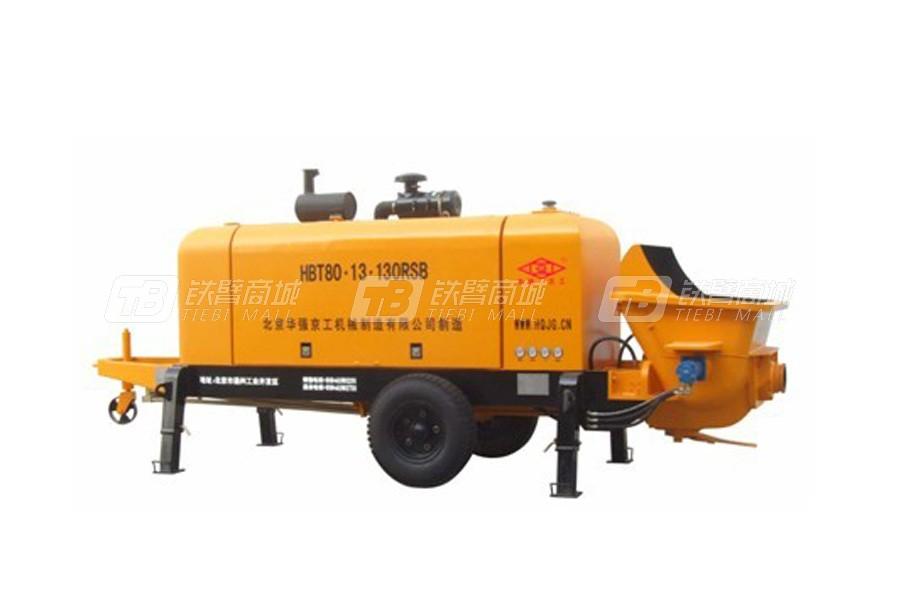 华强京工HBT80.13.130RSB拖式柴油混凝土输送泵