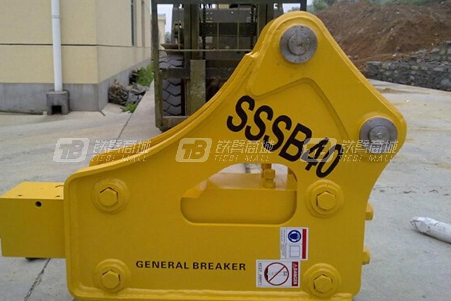 民盛水山SB40破碎锤