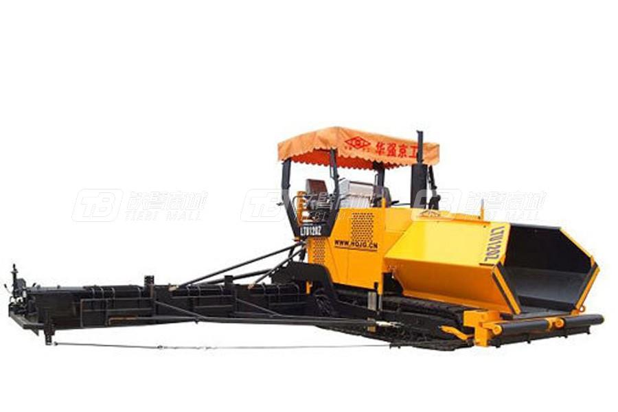 华强京工LTU120Z沥青混凝土摊铺机