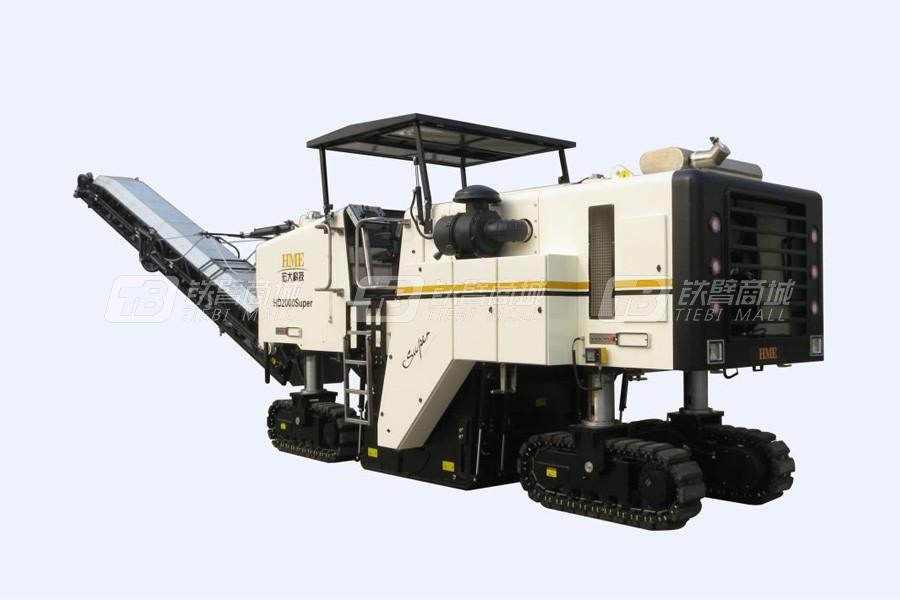 宏大科技HD2000super路面铣刨机
