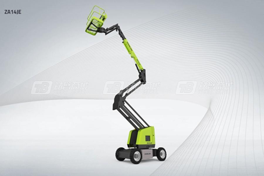 中联重科ZA14JE电动曲臂式高空作业平台
