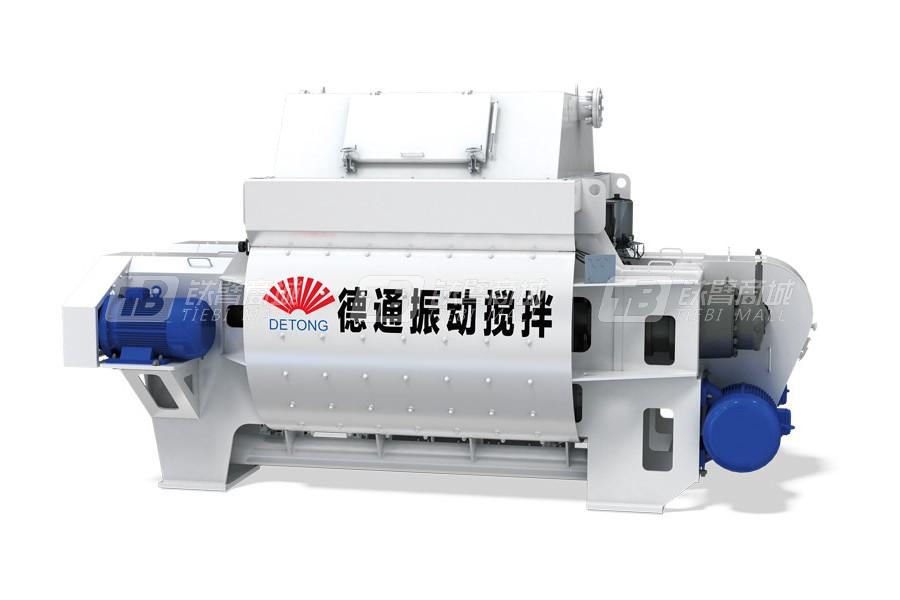 德通DT60ZBW60升双卧轴振动搅拌机