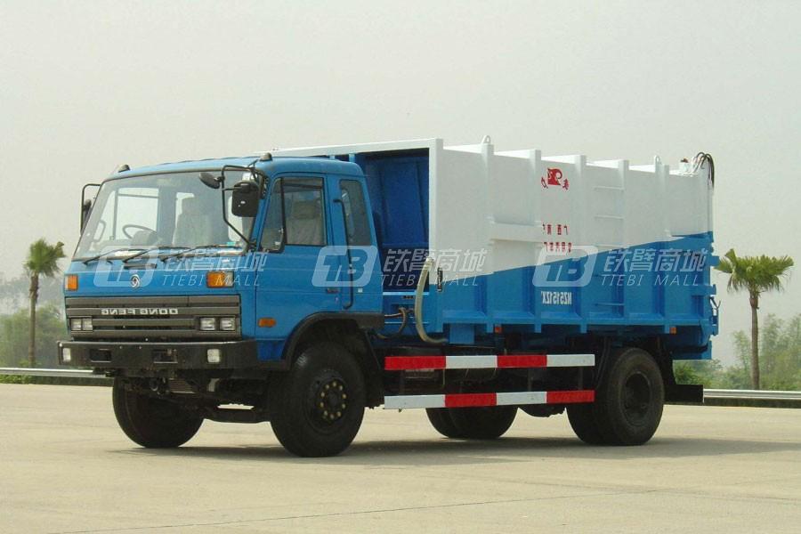 象力NZ5150ZXY车箱可卸式垃圾车