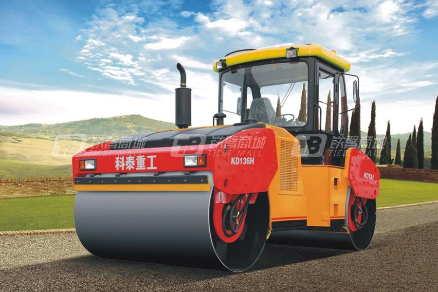 科泰重工KD136HF全液压双钢轮压路机