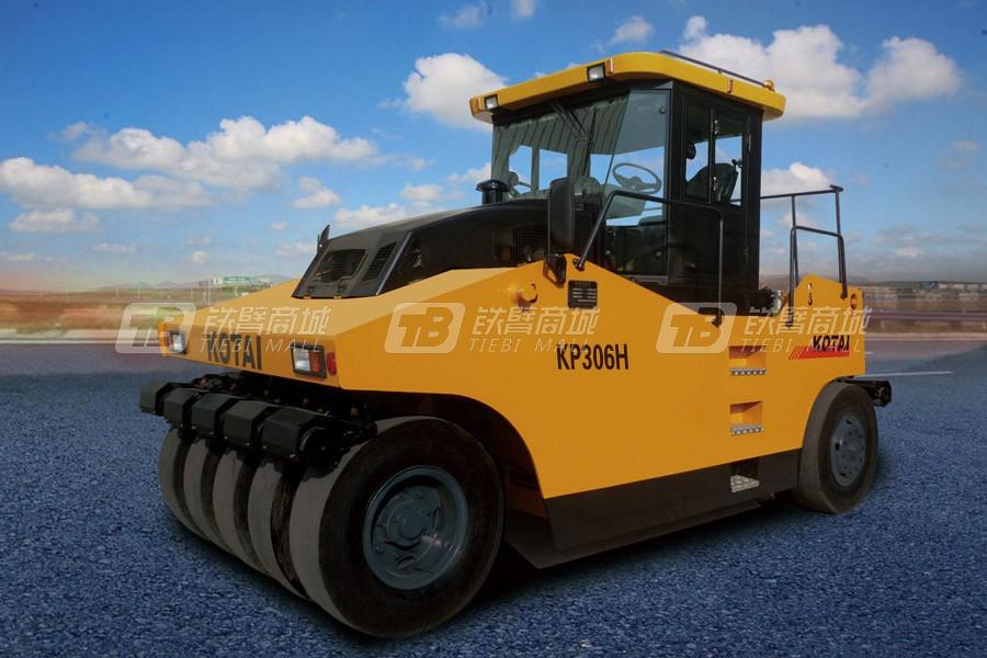 科泰重工KP306H轮胎压路机