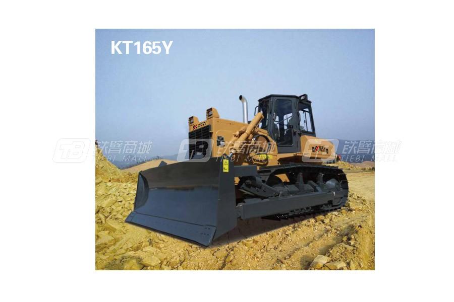 科泰重工KT165Y履带式推土机