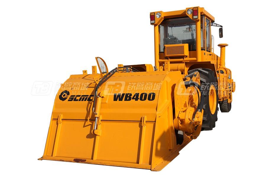 陕建机械WB400铣刨机