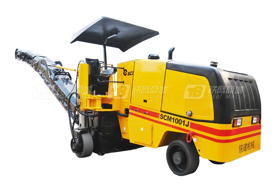 陕建机械SCM1001J铣刨机