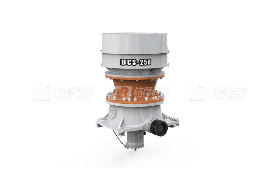 东蒙机械DCH250单缸液压圆锥破碎机