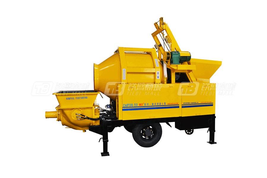 瑞恒重工R35T搅拌拖泵(柴油版)