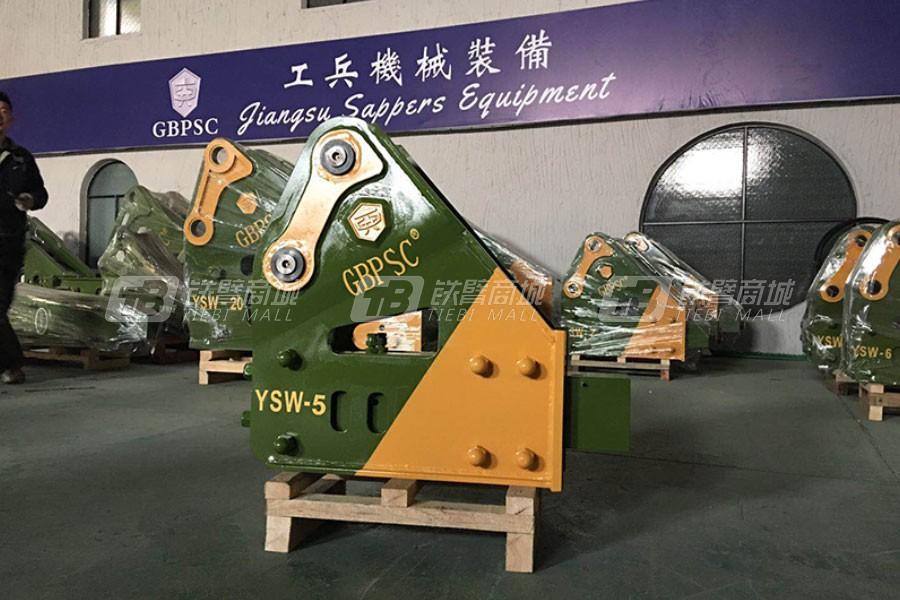 连云港工兵GBPSCYSW-5三角型破碎锤