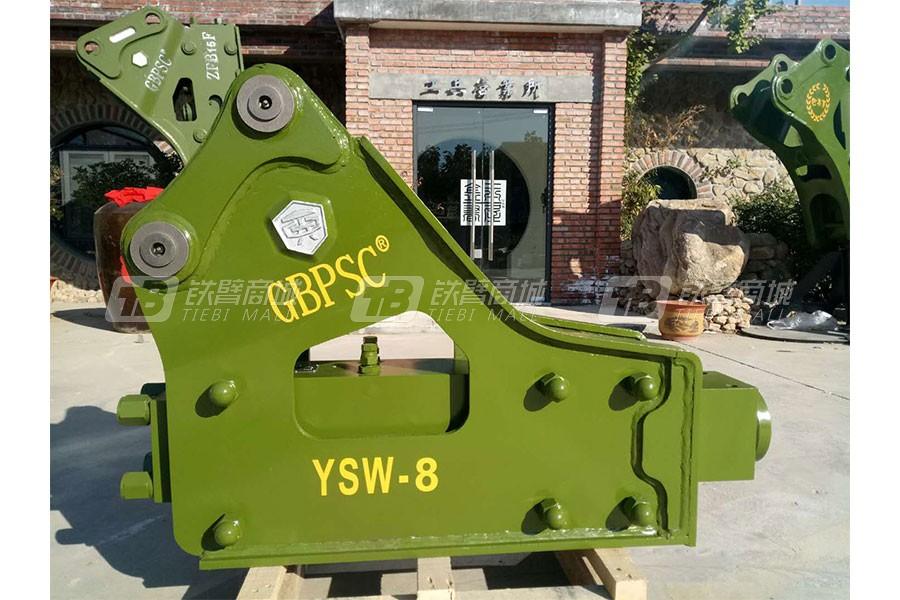 连云港工兵GBPSCYSW-8三角型破碎锤