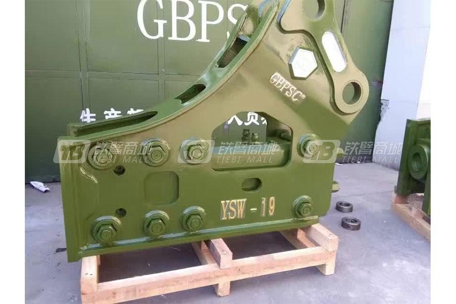 连云港工兵GBPSCYSW-19三角型液压破碎锤