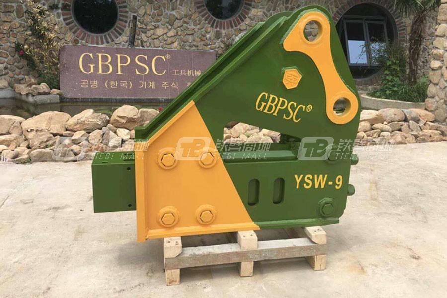 连云港工兵GBPSCYSW-9三角型破碎锤