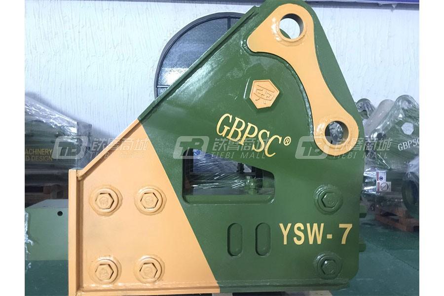 连云港工兵GBPSC新版YSW-7三角型破碎锤