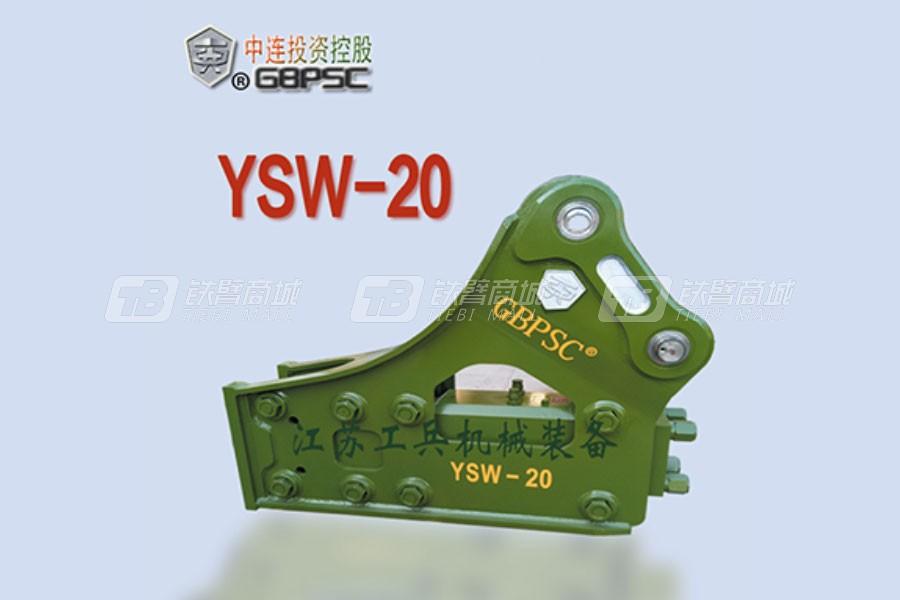 连云港工兵GBPSCYSW-20三角型破碎锤