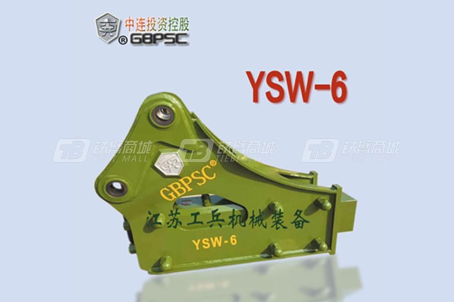连云港工兵GBPSCYSW-6三角型破碎锤