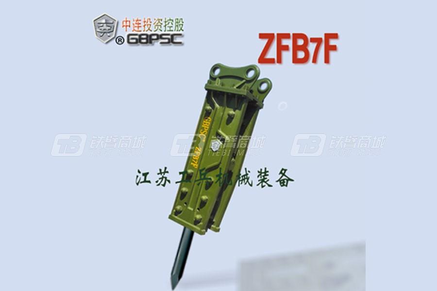 连云港工兵GBPSCZFB7F直立型破碎锤