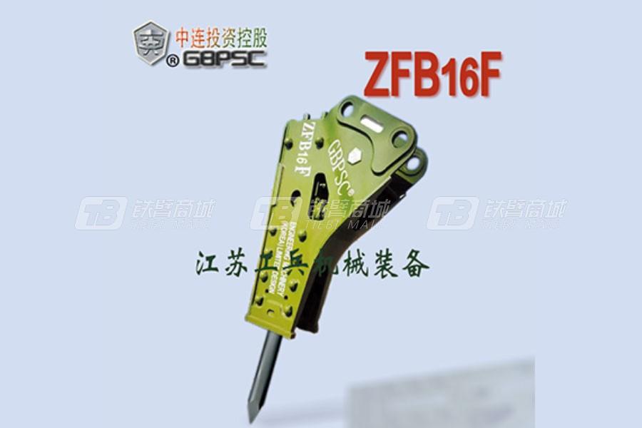 连云港工兵GBPSCZFB16F三角型破碎锤
