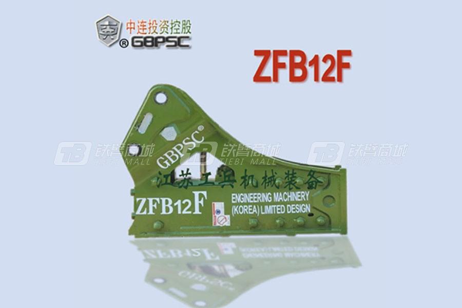 连云港工兵GBPSCZFB12F三角型破碎锤