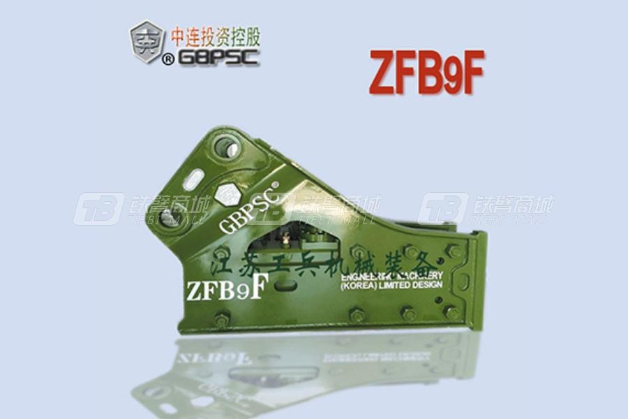 连云港工兵GBPSCZFB9F三角型破碎锤