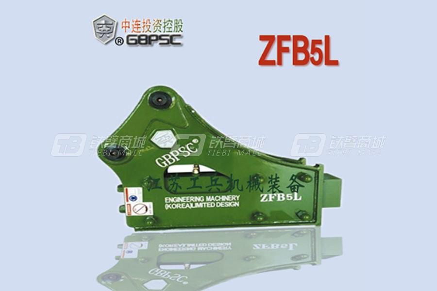 连云港工兵GBPSCZFB5L三角型破碎锤