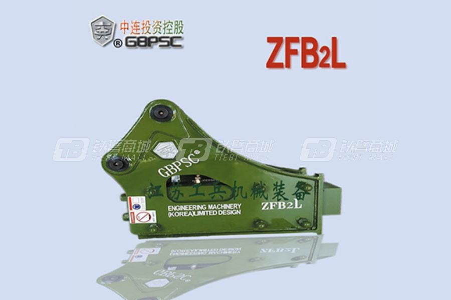 连云港工兵GBPSCZFB2L三角型破碎锤