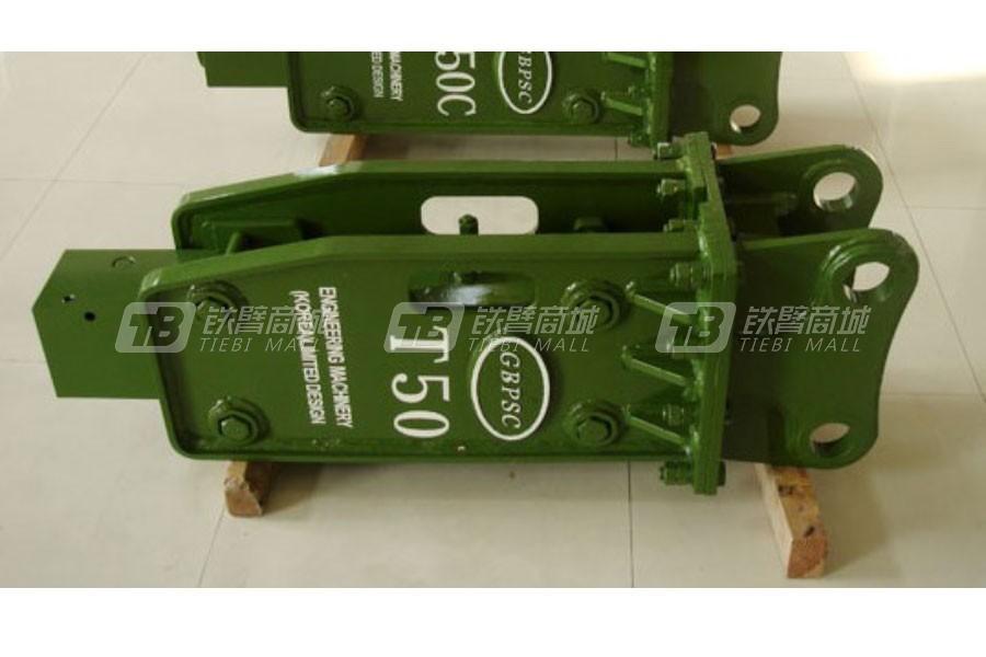 连云港工兵T50直立型破碎锤