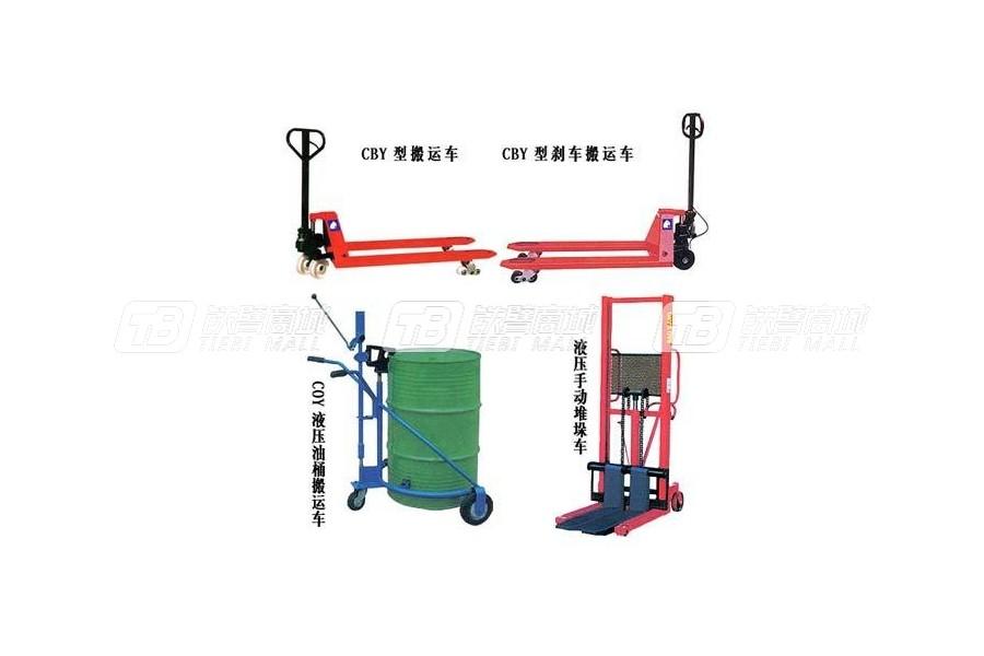 宝象CBY1A前单输型-手动液压搬运车