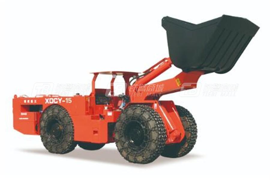 现代重工XDCY-15(长型)铲运机