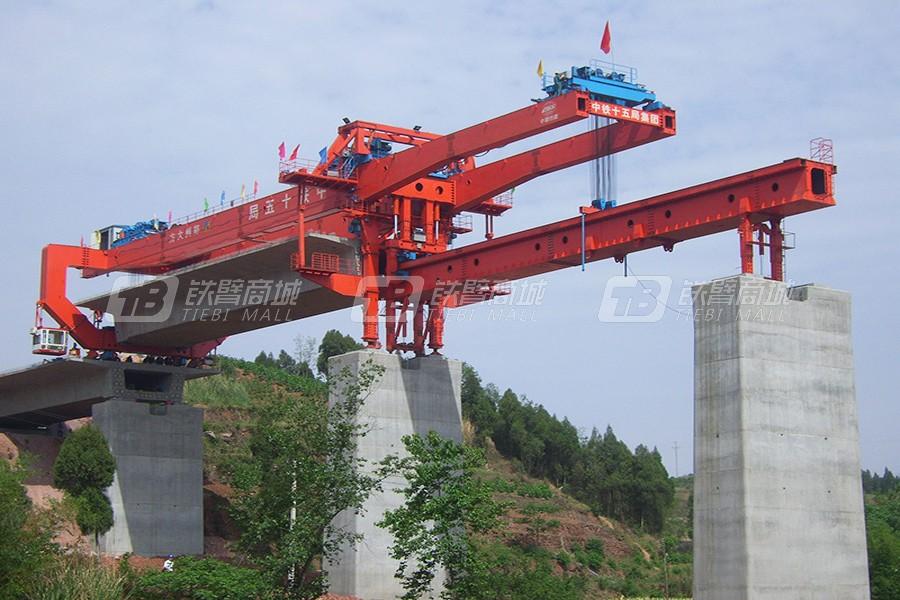 新大方DF900D导梁式架桥机