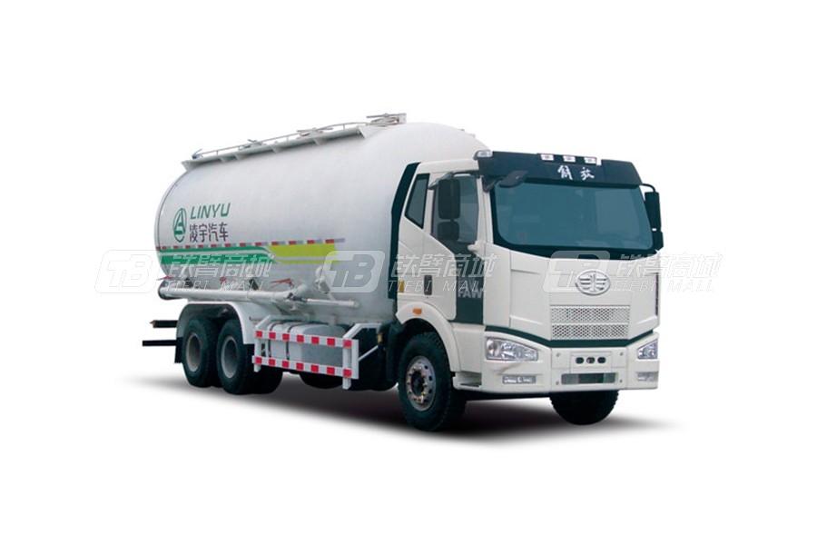 凌宇汽车CLY5310GFLA1粉粒物料运输车