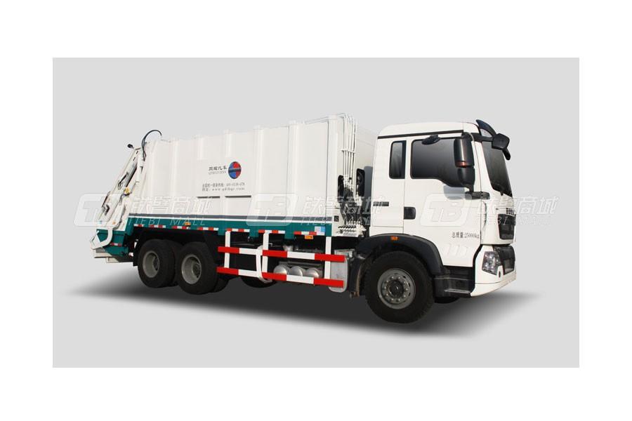 同辉汽车QTH5253ZYS垃圾车