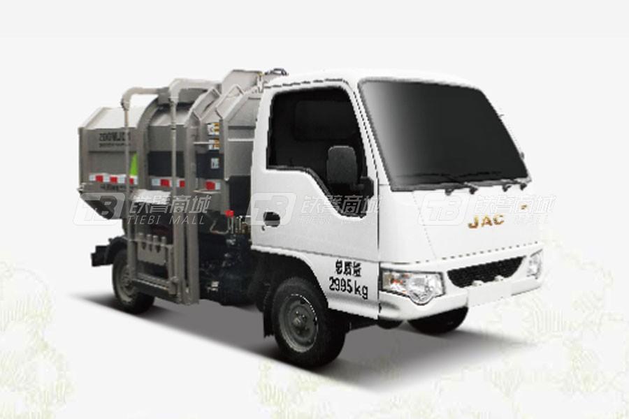 中联重科ZBH5041ZZZEQY5自装卸式垃圾车