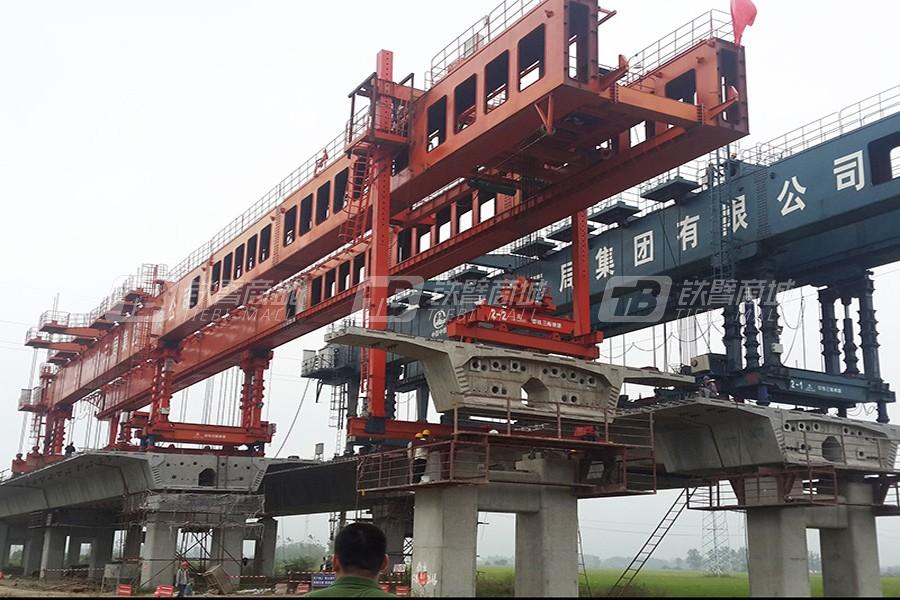 新大方DP60/30节段拼装架桥机