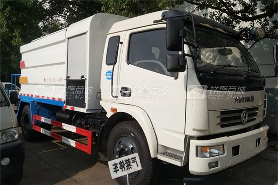 程力专汽CLW5080TDY5国五大运5方多功能降尘车/环境