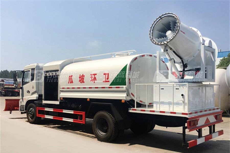 程力专汽CLW5164TDYD5天锦9方雾炮车除雪抑尘车