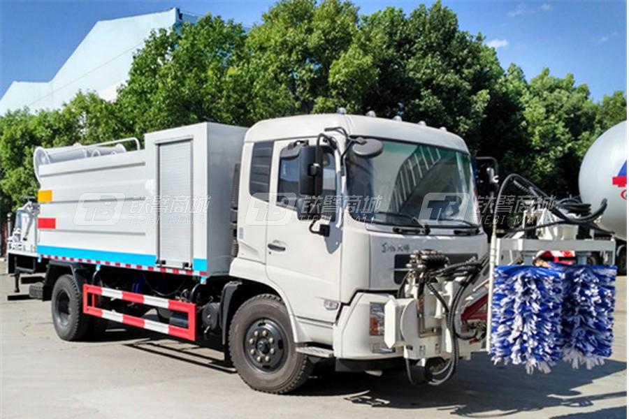 程力专汽SZD5160TDYD5V天锦11方多功能抑尘车 前置护栏