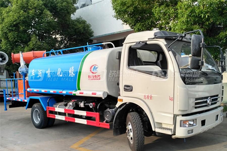 程力专汽EQ5111GPSL东风大多利卡8方绿化喷洒车