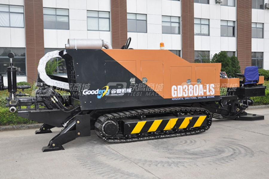 谷登机械GD380A-L/LS水平定向钻