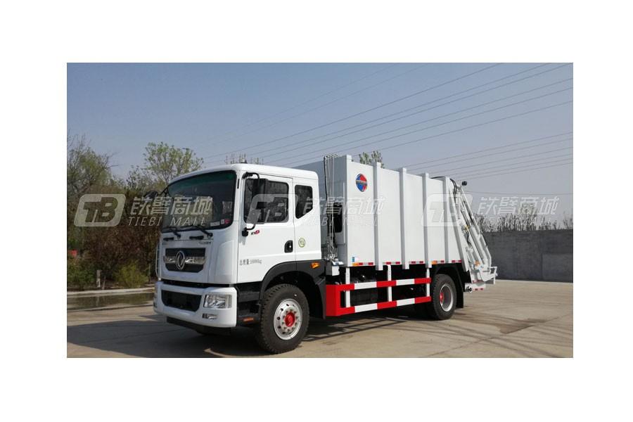 同辉汽车QTH5167ZYSA垃圾车