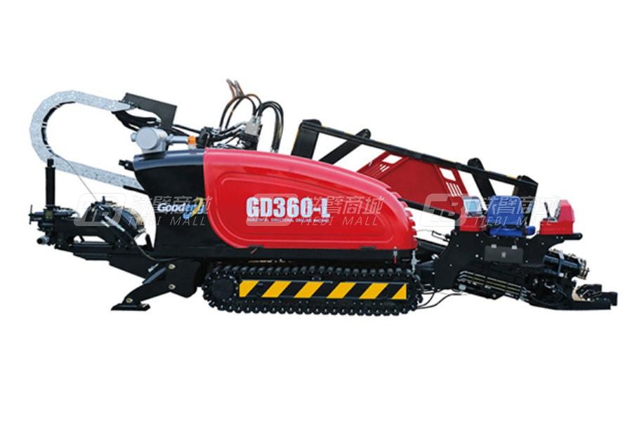 谷登机械GD360-L/LS水平定向钻